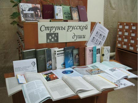 Телефонную Базу Омска 2009